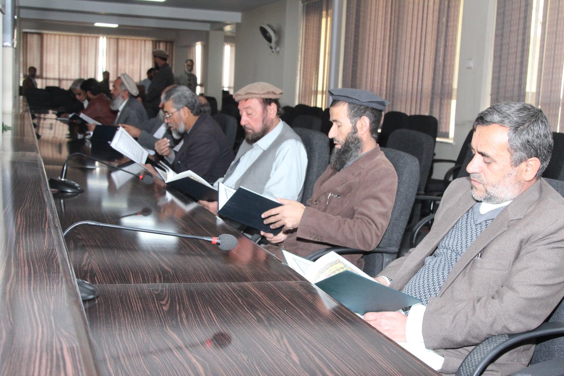 ختم قرآن عظیم الشان به مناسبت میلاد با سعادت پیغمبر بزرگوار اسلام صورت گرفت