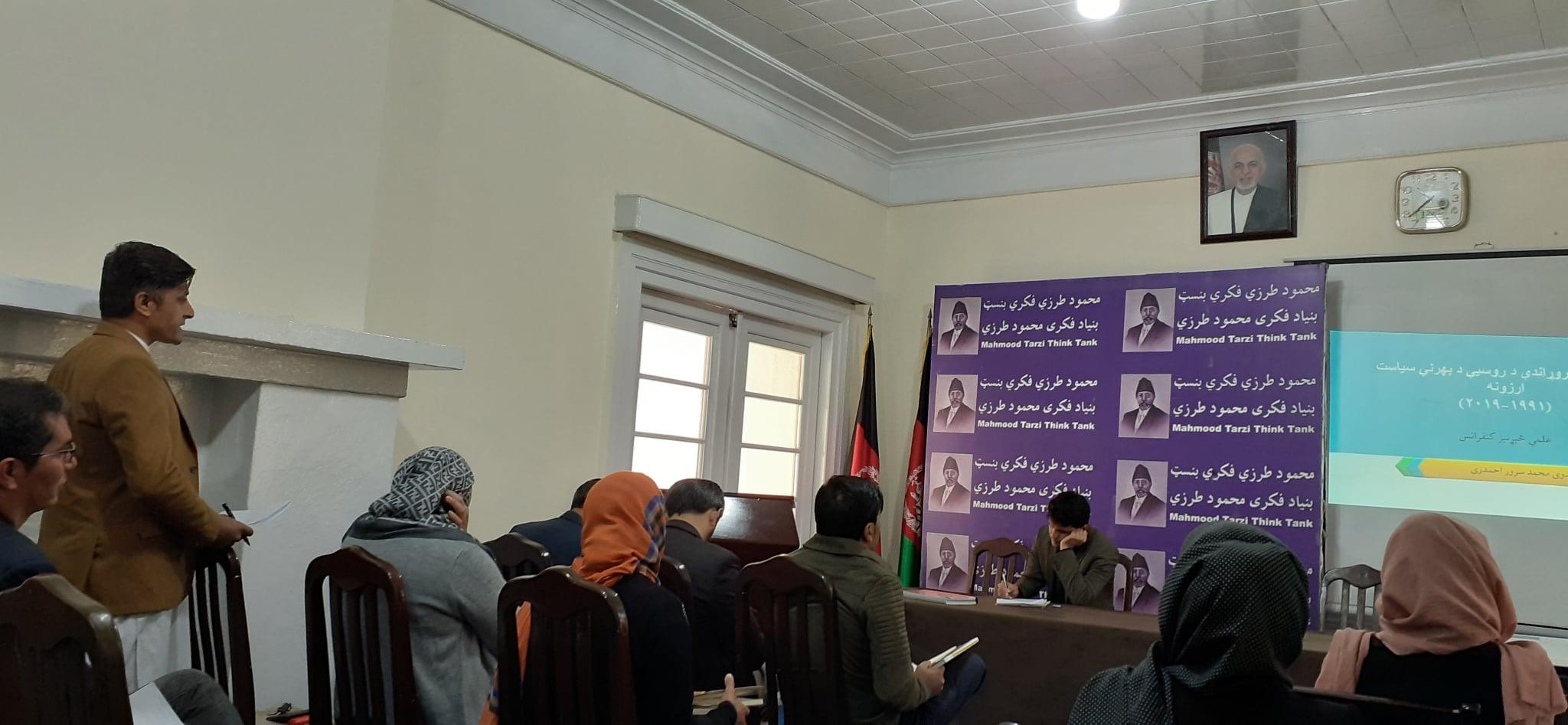 د افغانستان پر وړاندې د روسيې د بهرني سياست ارزونه (۱۹۹۱- ۲۰۱۹ز.کال)