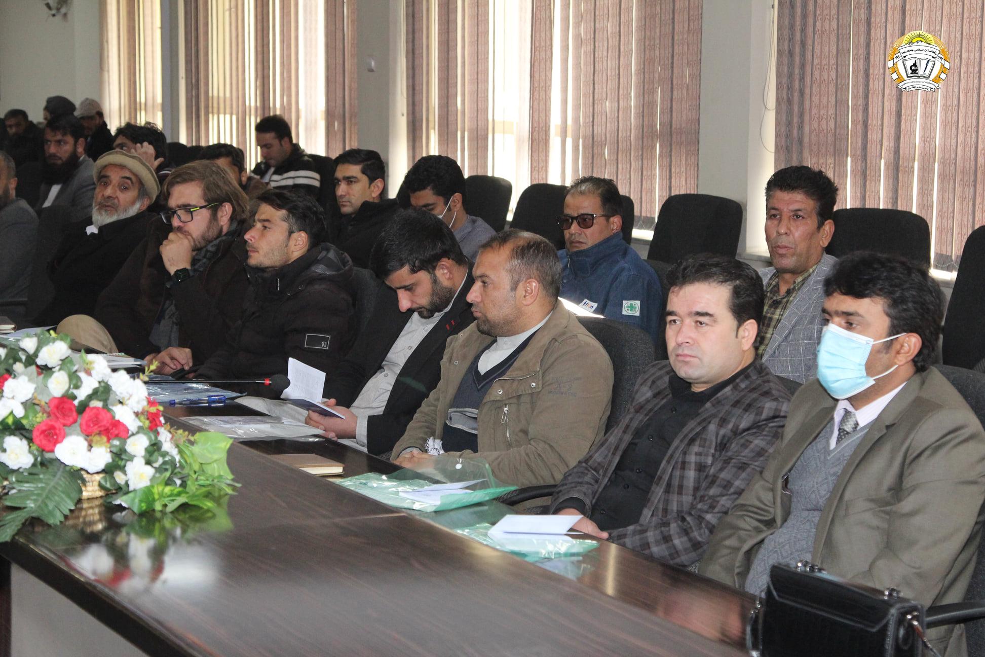 ورکشاپ «آگاهی از قانون اساسی» برگزار گردید