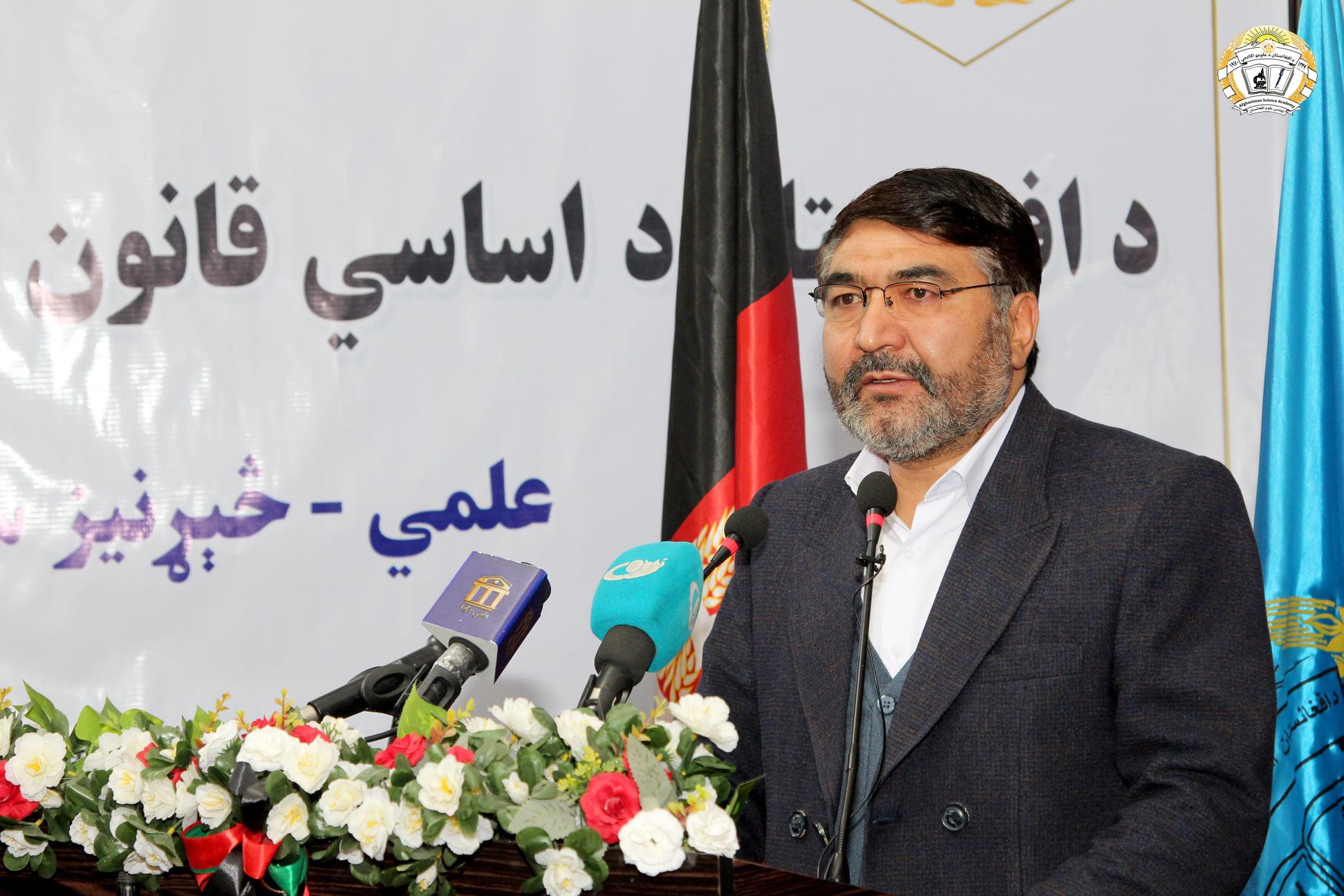 ارزش ها و ویژگی های قانون اساسی افغانستان